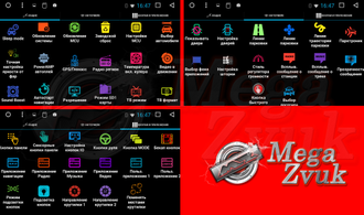 Автомагнитола MegaZvuk T8-8018 Mazda 3 (BL) (2009-2013) на Android 8.1.0 Octa-Core (8 ядер) 8""