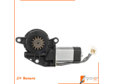 motor-reductor-ZD22401_R_14_001_800x800.png