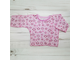 Распашонка (Артикул 605-023) цвет розовый