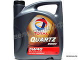 Масло моторное Total Quartz 9000 SAE 5W-40 (4л) Синтетика