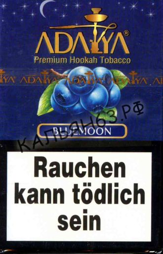 Adalya аромат	Bluemoon 	50 гр.