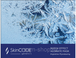 SkinCode genetic's BOTOX EFFECT
