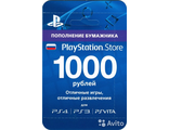Карта оплаты Playstation Network Card 1000