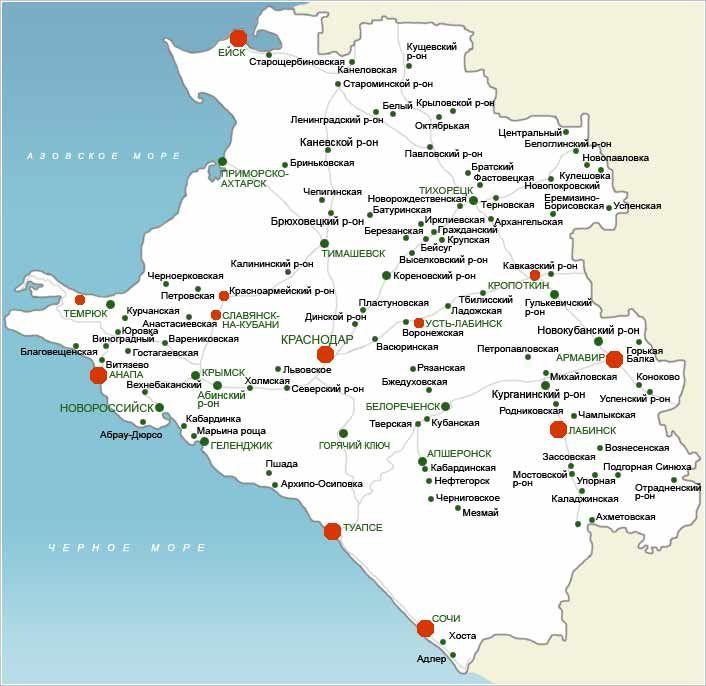 Юбилей, картинка краснодарский край на карте россии