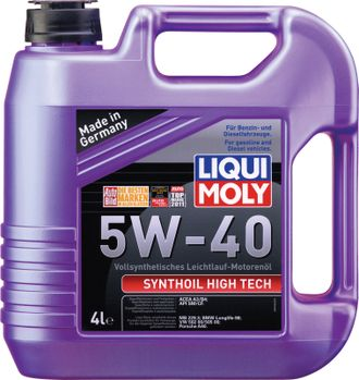 МАСЛО МОТОРНОЕ LIQUI MOLY SYNTHOIL HIGH TECH 5W40 4Л. СИН. КОД 1915
