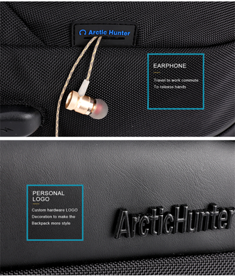 Рюкзак ARCTIC HUNTER B00121C USB Серый + Powerbank