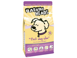 Barking Heads Баркинг Хедс Худеющий Толстячок для собак (выберите объем)