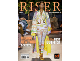 Riser Magazine Milano - New-York Issue 15 Spring-Summer 2021 Иностранные журналы о моде,Intpressshop