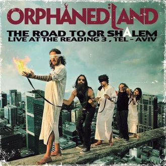 Orphaned Land - The Road To Or Shalem 2-LP