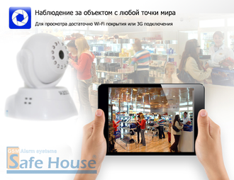 Поворотная Wi-Fi IP-камера Wanscam JW0003 (Photo-10)_gsmohrana.com.ua