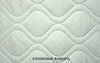 моллис меню