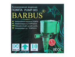 Помпа Barbus PUMP 003 800л/ч