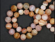 Бусина Агат абрикосовый, шар 12 мм, Ботсвана (1 шт) №18917