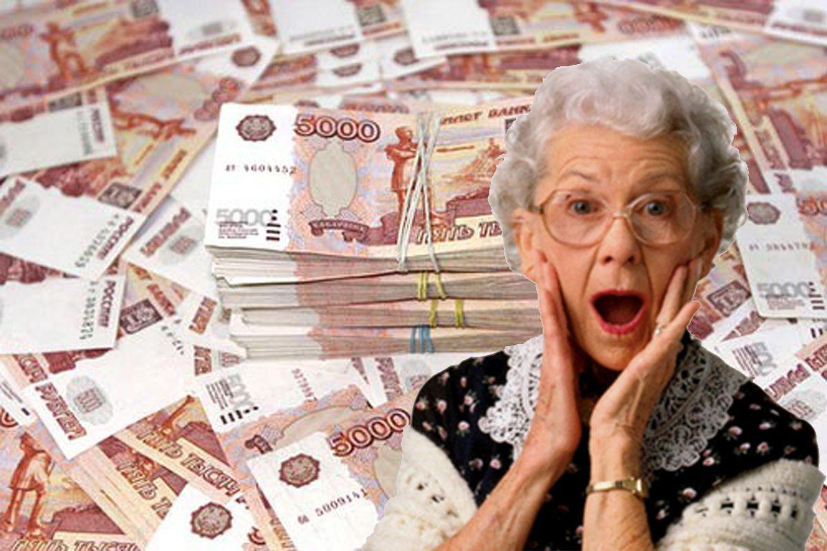 Щедрая душа: мигранты получат российскую пенсию