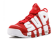 Supreme x Nike Air More Uptempo (Euro 41-46) AMU-002