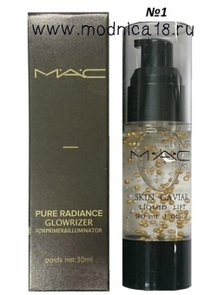 Праймер МАС Pure Radiance Glowrizer