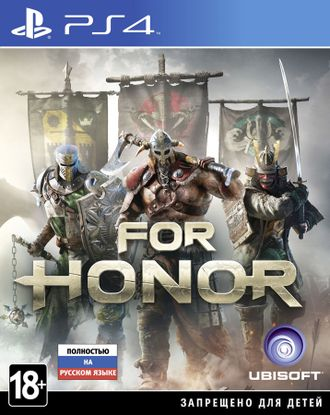 игра для PS4 For Honor