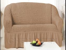 Чехол Стандарт на 2-х местный диван, цвет Кофе с молоком
