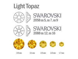 Мини-микс страз для маникюра Light Topaz - 30шт