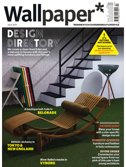 Wallpaper Magazine July 2011 Иностранные журналы об интерьере, Журналы о дизайне, Intpressshop