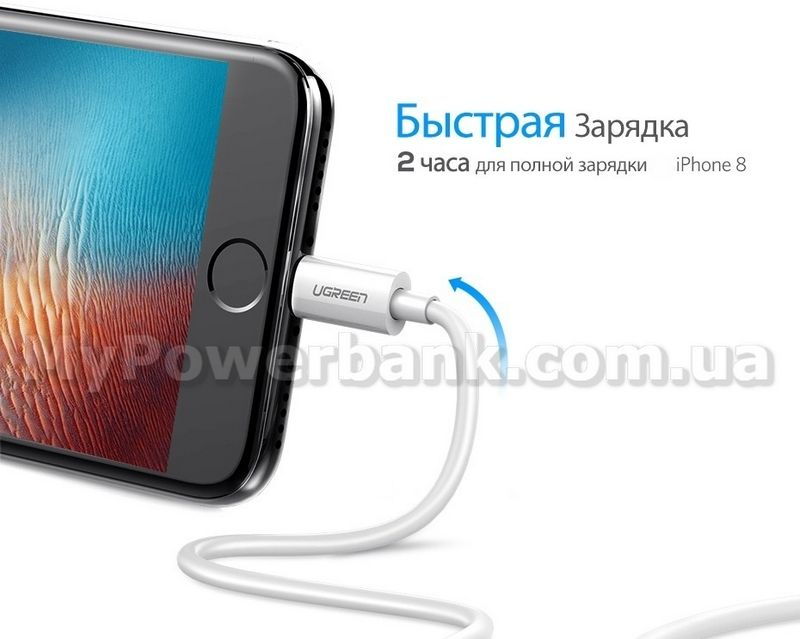 Ugreen MFi Lightning провод для iPhone