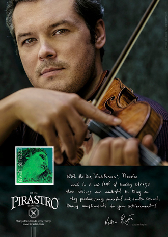 Pirastro Evah Pirazzi violin SET, E-gold