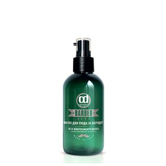 Масло для бороды Barber Care Constant Delight, 100 мл.
