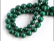 Бусины Малахит, шар 6 мм (1 шт) №13453