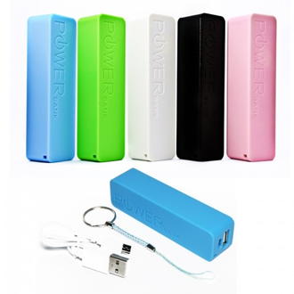 POWER BANK A5 2600 MAH ОПТОМ