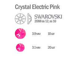 Мини-микс страз для маникюра Crystal Electric Pink - 30шт