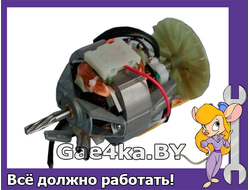 Мотор для мясорубки Kenwood MG400-517 KW660343