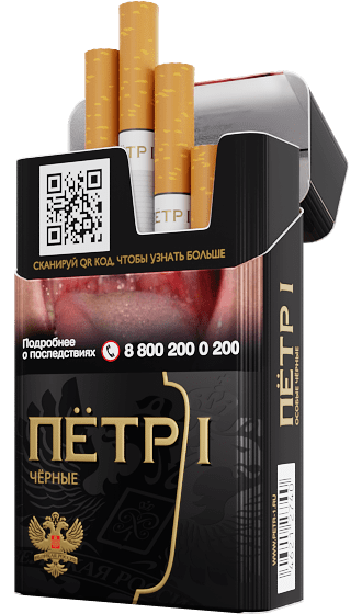 Купить блок сигарет петр i купить сигареты гламур блоками в интернет магазине