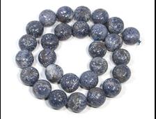 Бусина Коралл голубой Акори, Индонезия, шар уплощенный 14-14,5 мм (1 шт) №19551