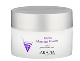 """ARAVIA Professional"" Тальк для массажа лица, шеи и декольте Revita Massage Powder, 150 мл."