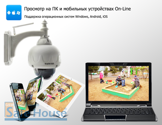 Наружная поворотная Wi-Fi IP-камера Wanscam JW0010-PTZ (Photo-12)_gsmohrana.com.ua