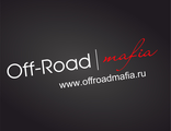 Наклейки Off-Road Mafia Club