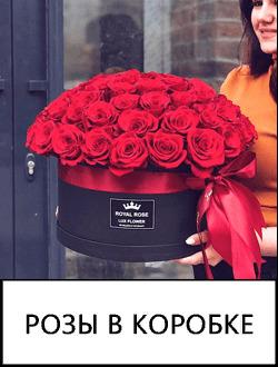 Где в центре купить цветы дешевые, букет нежных роз фото