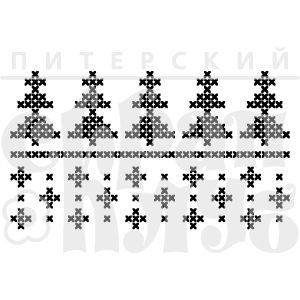 Штамп норвежская вышивка, елочки и орнамент