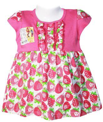 Платье для девочки (5117-073) цвет розовый