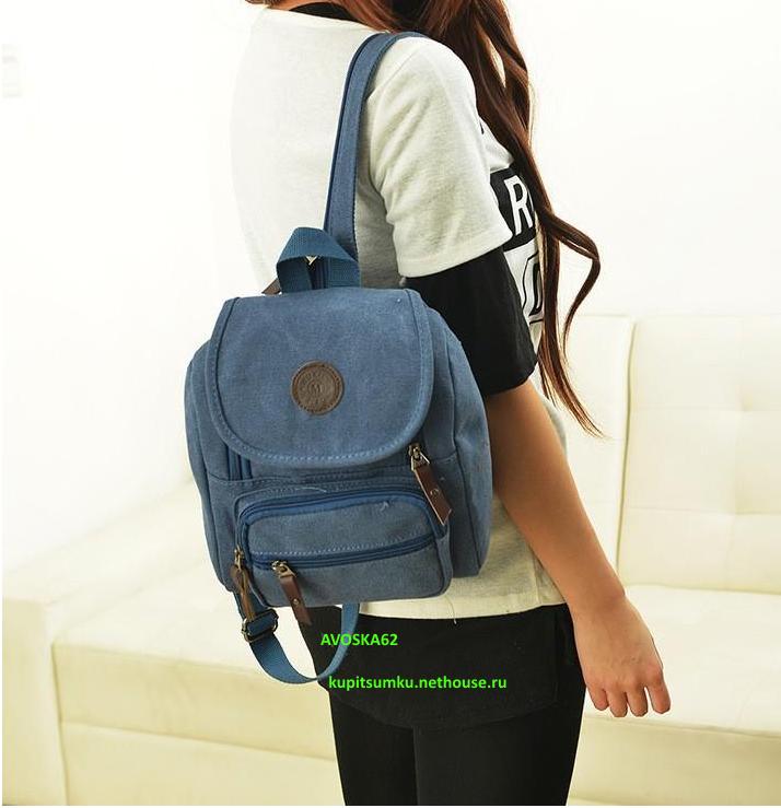 292707e4f3b3 небольшие рюкзаки, купить, недорого, для девушек, женские, молодежные,  городские,