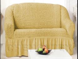 Чехол Стандарт на 2-х местный диван, цвет Бежевый