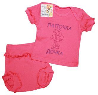 Комплект (Артикул 6120-102) цвет розовый