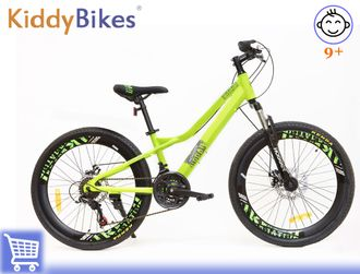 Велосипед HOGGER 24 GREEN Kiddy-bikes от 9 до 15 лет