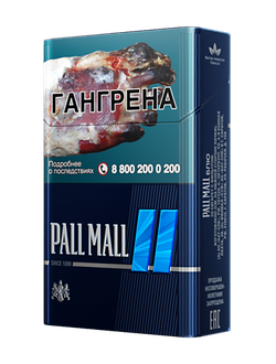 Купить сигареты с ментолом в новосибирске купить сигареты оптом дешево ижевск