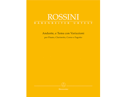 Rossini Andante and Theme and Variations per flauto, clarinetto, corno e fagotto.