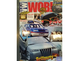 VW WOB! Magazine July 2006