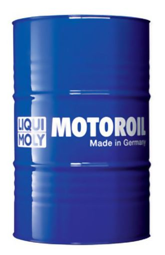 Molygen New Generation 5W-40 205л