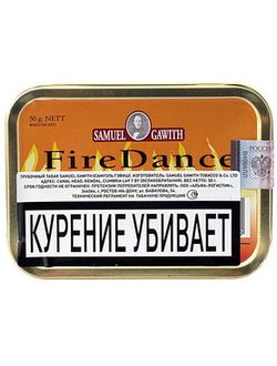 Трубочный Samuel Gawith Fire Dance Flake - 50 гр