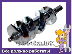Шнек для мясорубки Kenwood MG700-720 KW712681