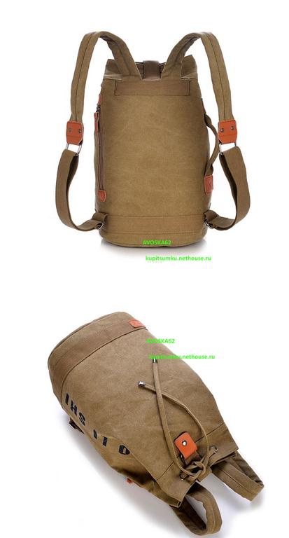 d592c6bbd917 рюкзак мешок, купить, торба, интернет, магазин, недорого, холщовый, черный